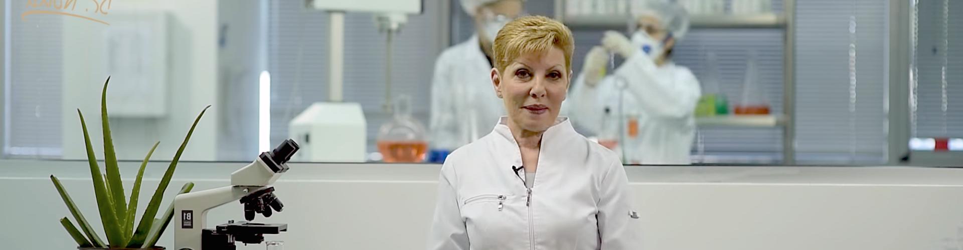 Dr. Nona Kuchina predstavuje Halo produkciu [RUS]
